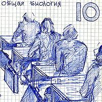 Документы истории. Рисунки на уроках.