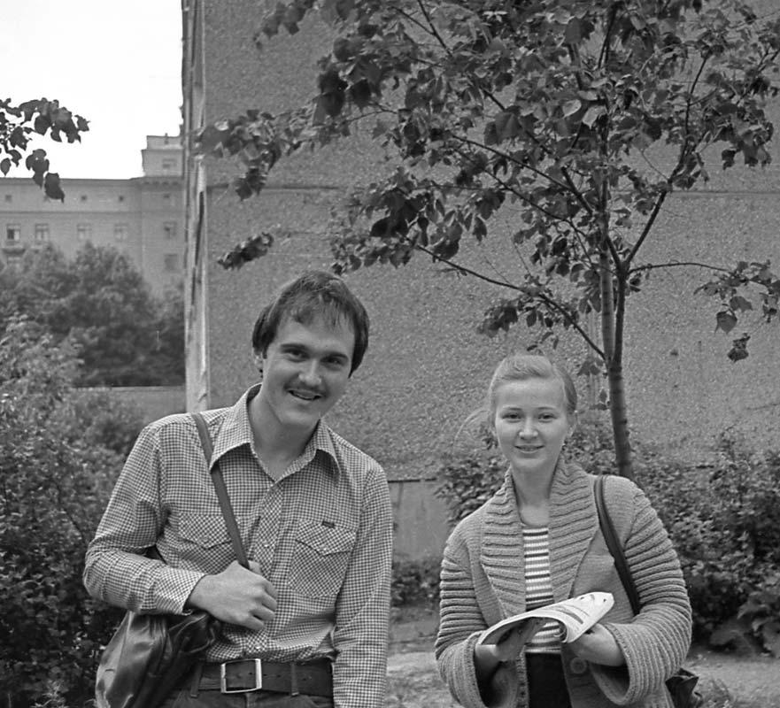 Весна 1981 13