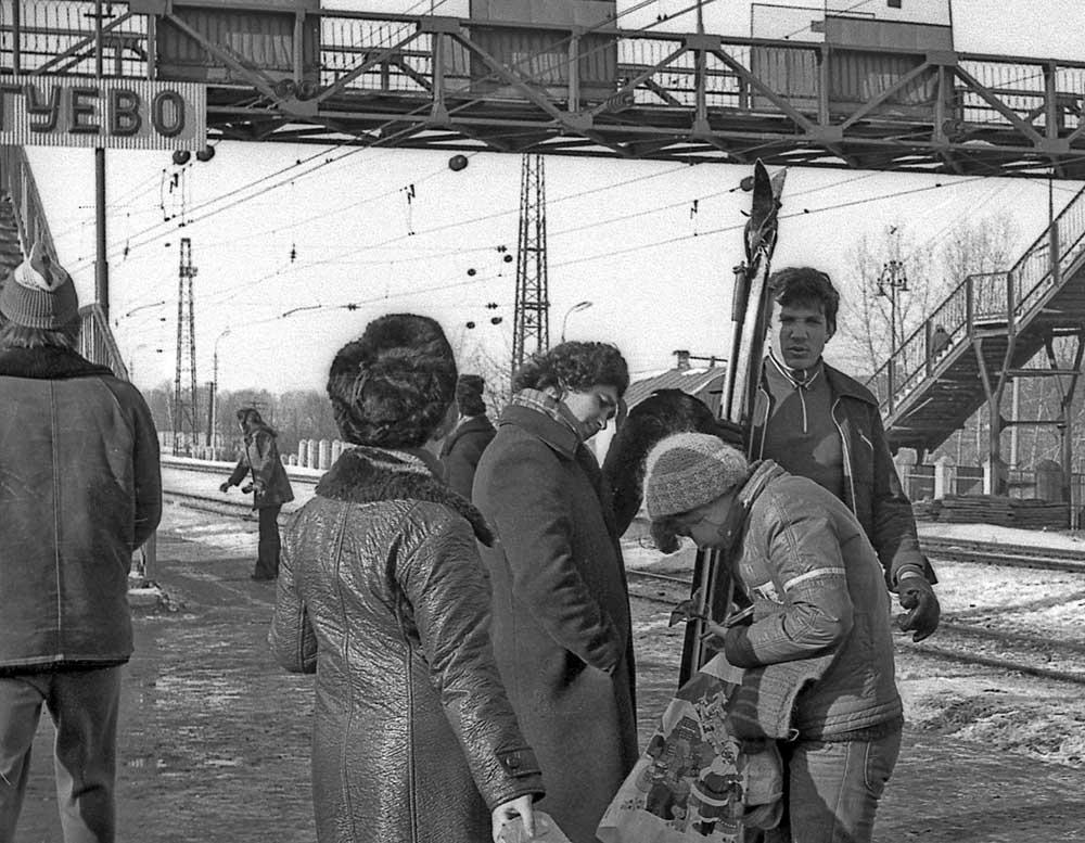 Станция Расторгуево 18