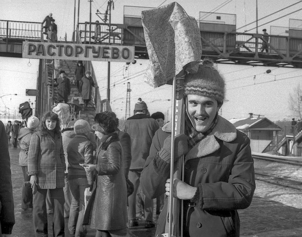 Станция Расторгуево 19