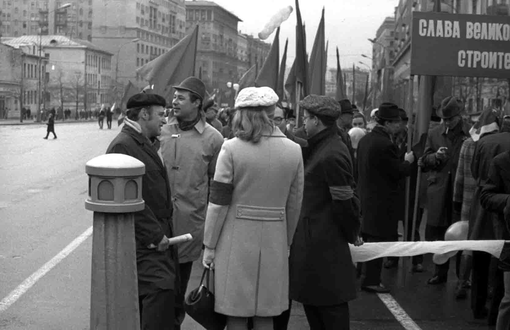 11:1970 <br>На демонстрации 2 курс ФПМ 14