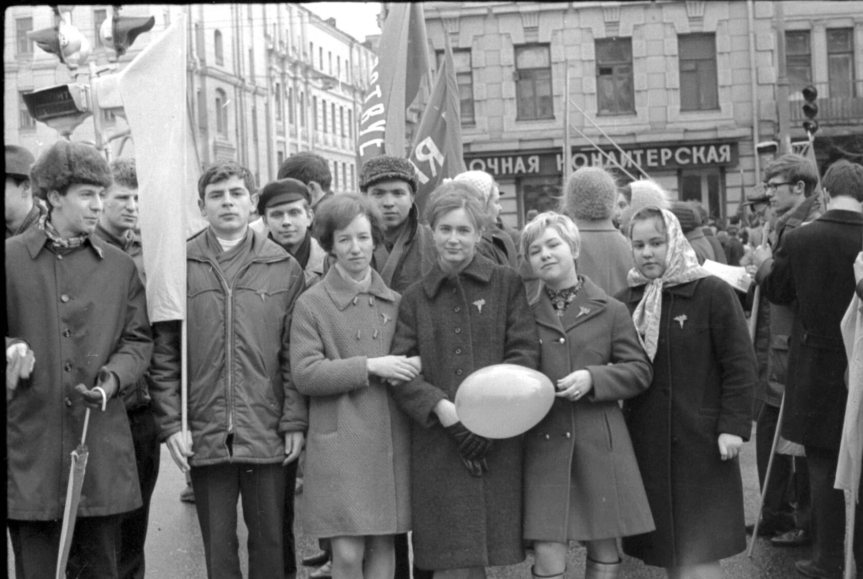11:1970 <br>На демонстрации 2 курс ФПМ 21