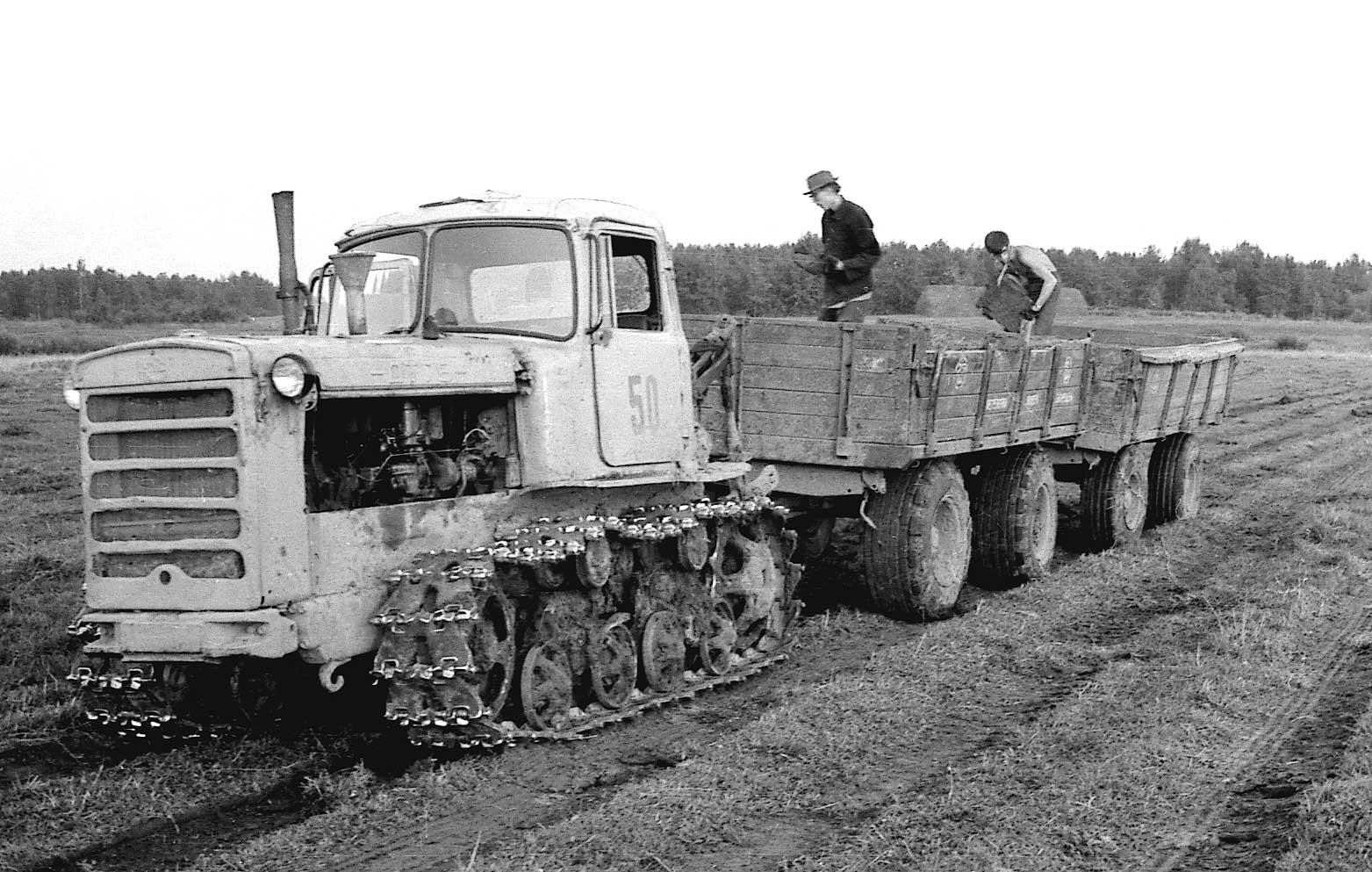 CCO-71 Лотошино ФПМ 2 33