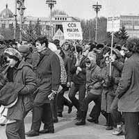 04:1975 <br>Воскресник ССО на ВДНХ