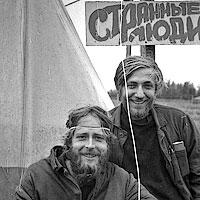 07:1977 <br>ССО Хакасия-77-78