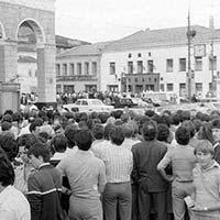 28 Июля 1980 <br>Таганская площадь