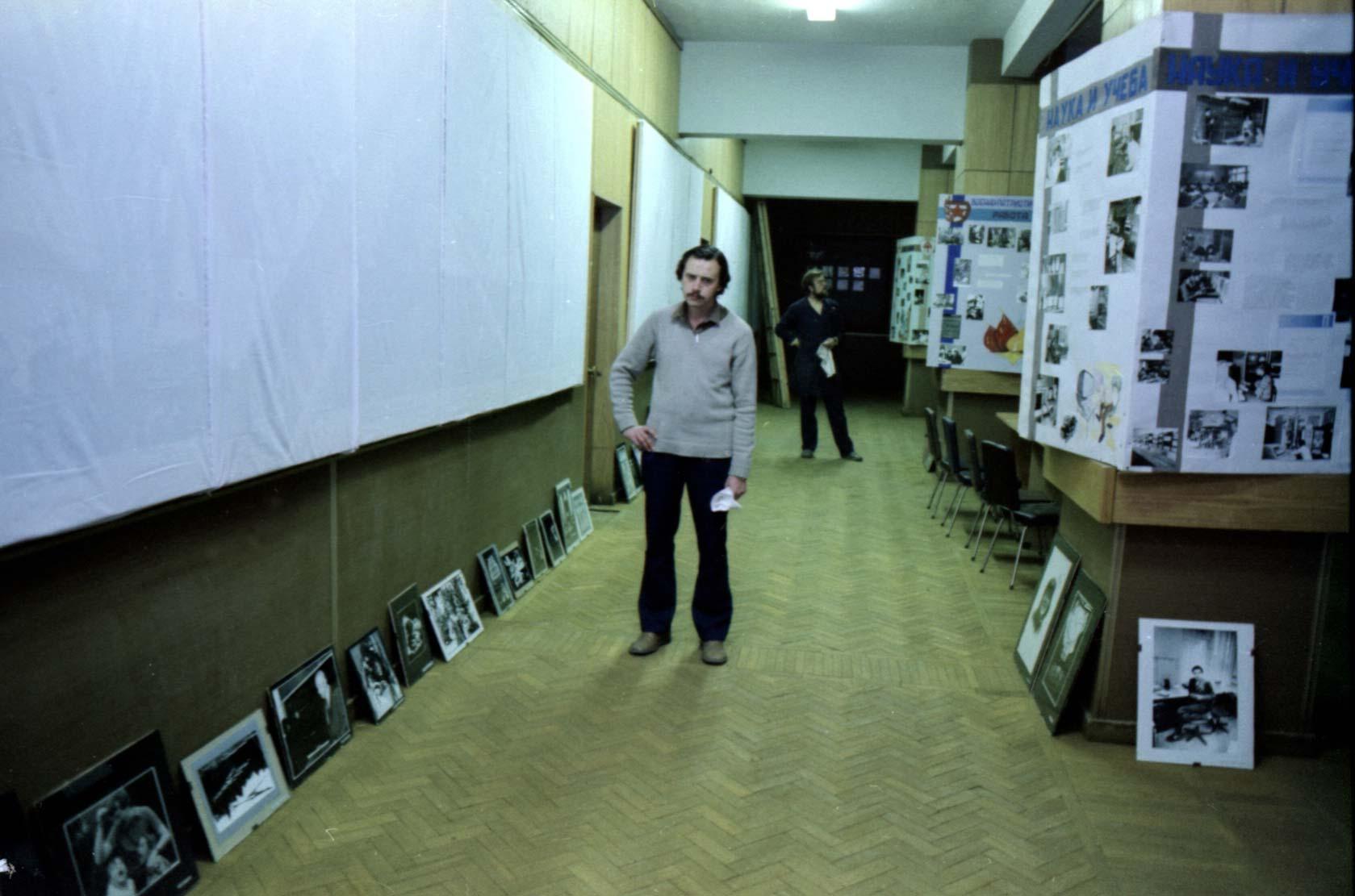 Ладыгин И., Давыдов Д. октябрь 1987. Мой подвал 16