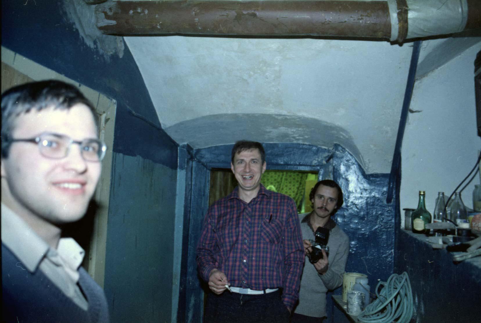 Терентьев В., Харламов А., Ладыгин И. Мой подвал 26