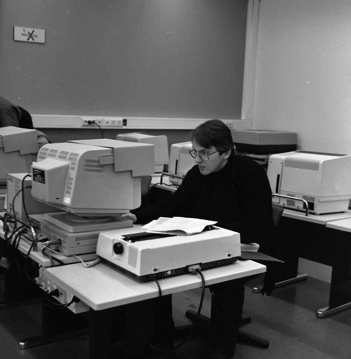 Андрей Данилов в Станкине 1987 год Мой подвал 3