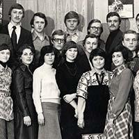 АВТ 1974-79 <br>Гр. А-1, А-2