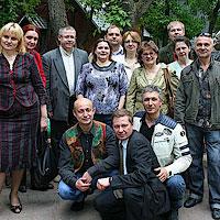 ФПМ вып-87 <br>11-06-2008