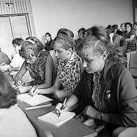 1966 приемная комиссия