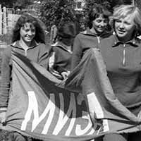 СОЛ 1977