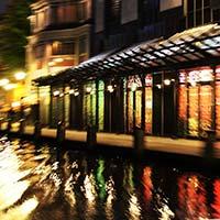 Амстердам 2. Часть II