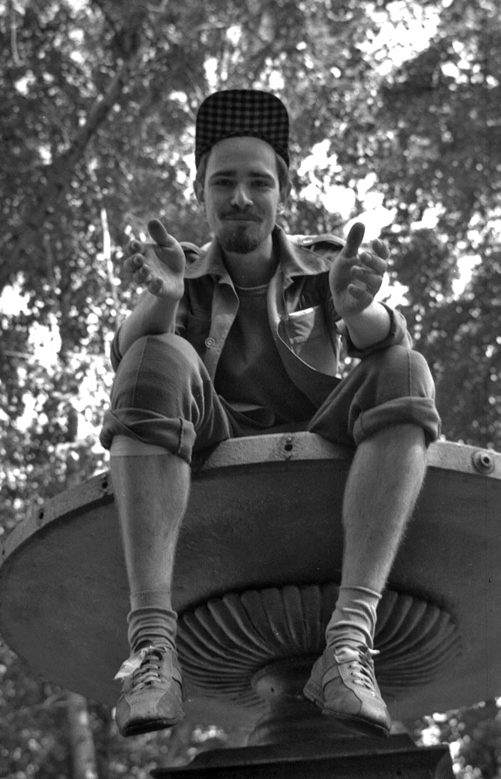 «Куда уходит детство». Шеметово, 1979 РЕТРО 56